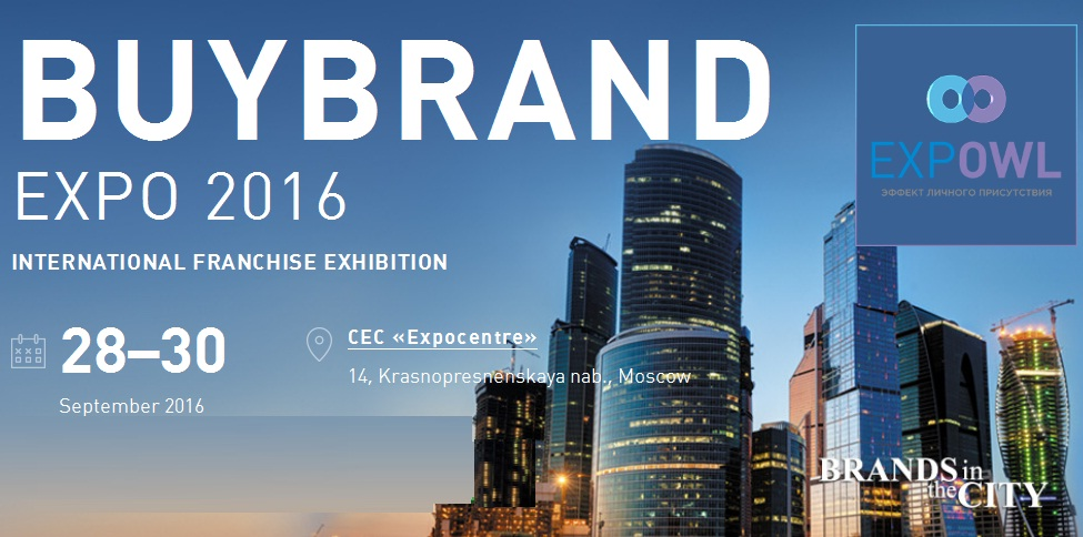 Buybrand 2016 Moscow